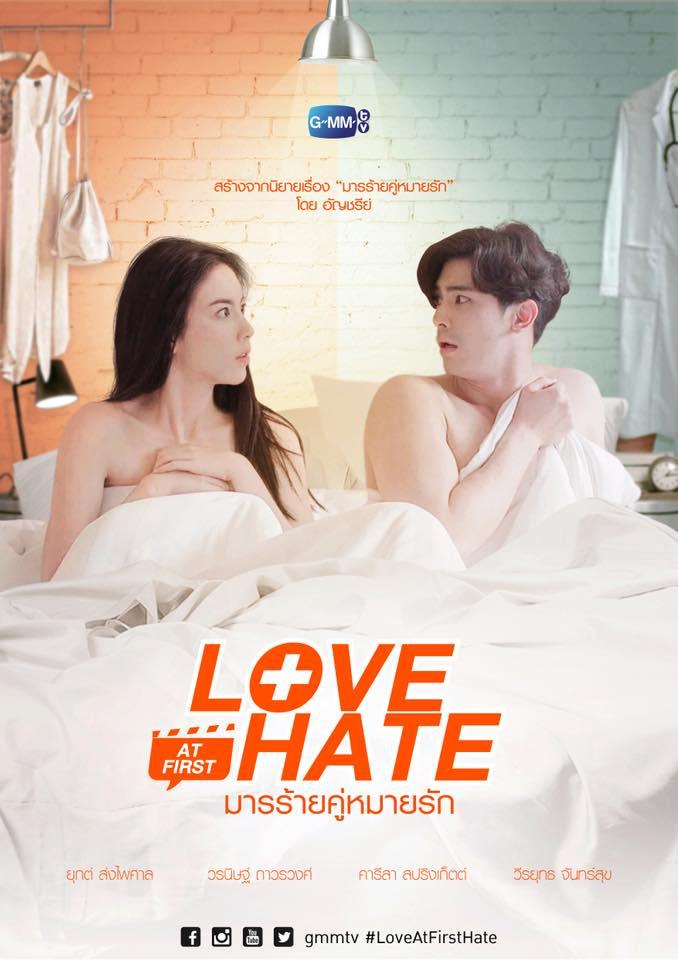 Love at First Hate حب من أول كره