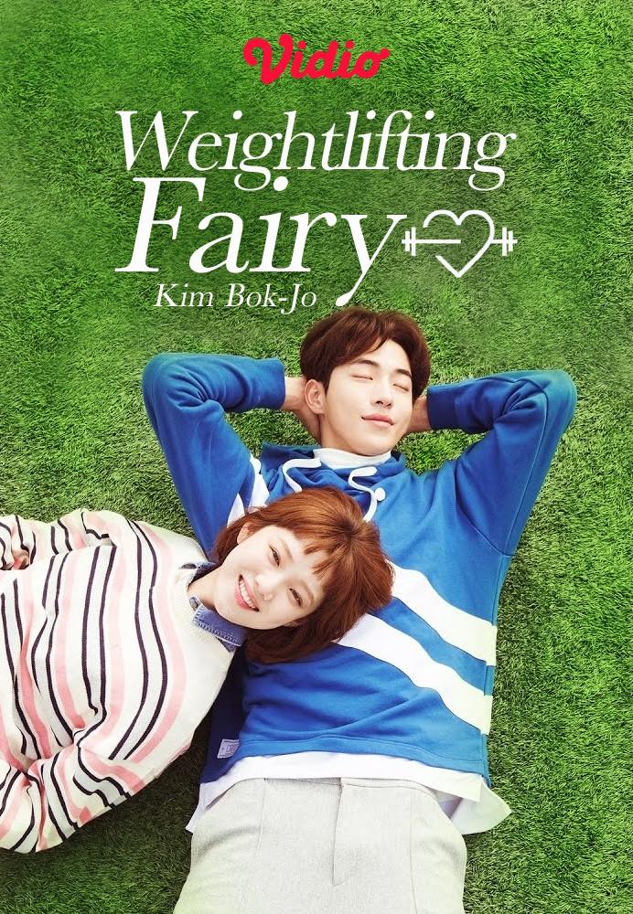 Weightlifting Fairy Kim Bok-Joo جنية رفع الاثقال كيم بوك جو